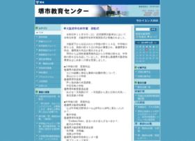 sakai.ed.jp