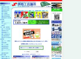 sakaicci.or.jp