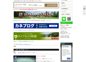sakaigawacc.com