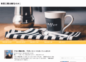 sakaikazuki.com