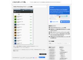 sakaki0214.com