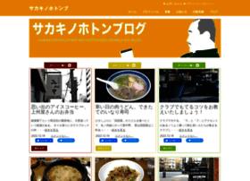 sakakishinichiro.com