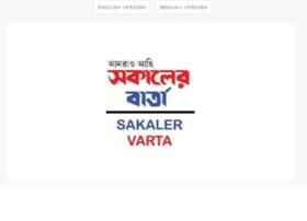 sakalervarta.com