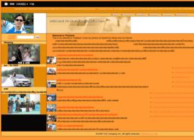 sakamula.com