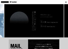 sakanaction.jp