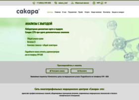 sakaramed.ru