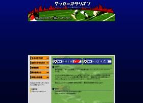 sakasta.com