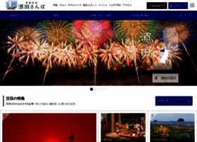 sakata-kankou.com