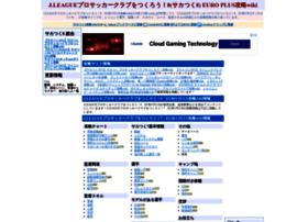 sakatuku7.game-cmr.com