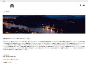 sakaue-crea.com