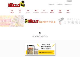 sakayabic.co.jp