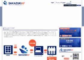 sakazuki-af.jp