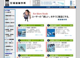 sakazume.co.jp