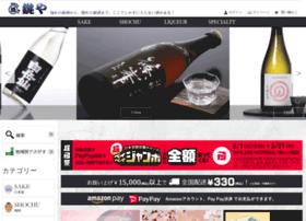 sake-kagiya.com