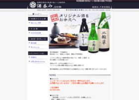 sake-know-me.com
