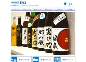 sake-taniguchi.com