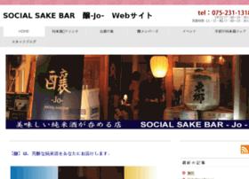 sakebarjo-kyoto.com