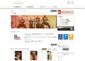 sakedori.com