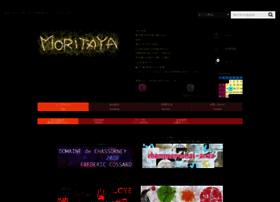 sakemorita.com