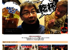 sakenomi-go.com