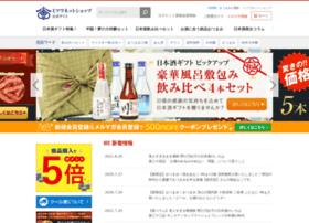 sakenomituwa.com