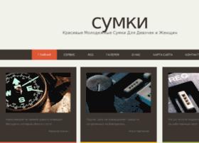 sakfoyazhik.ru