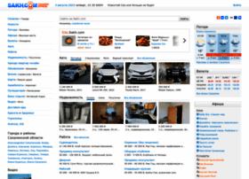 www.sakh.com Visit site