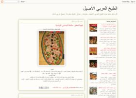 sakhai-rachida.blogspot.com