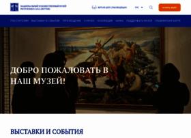 sakhamuseum.ru