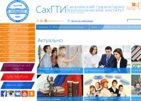sakhiepi.ru