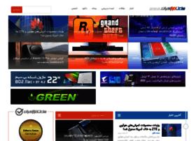 sakhtafzar.com