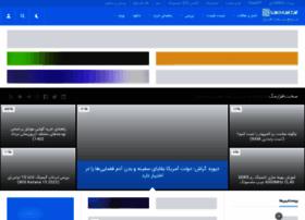 sakhtafzarmag.com