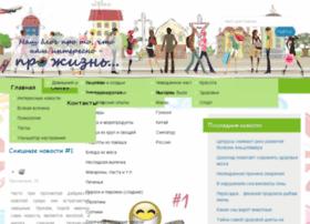 sakhwomen.ru