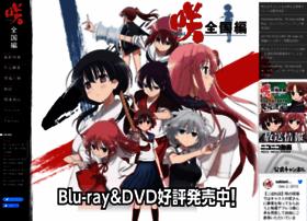 saki-anime.com