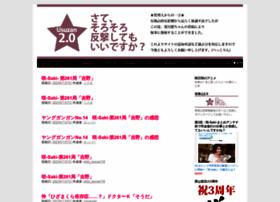 saki-daisuki.info