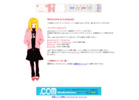 sakilog.com