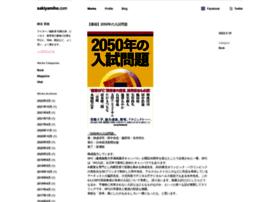 sakiyamiho.com