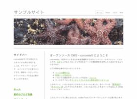 sakoma.net