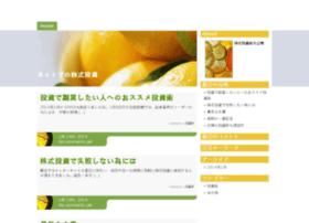 sakra-gumi.com