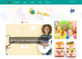 sakrovishte.com