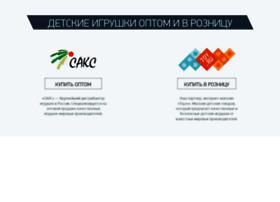 saks.ru