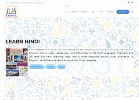 sakshar.com