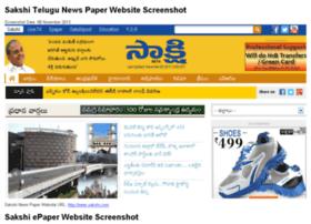 sakshinewspaper.telugupedia.com
