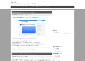 saku-2.com