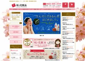 saku-ra.com