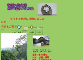 sakuma-k.co.jp