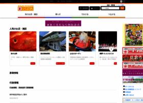 sakura-chiba.mypl.net