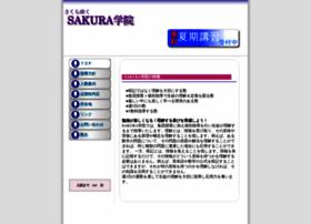 sakura-gakuin.com