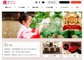 sakura-gr.com