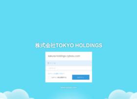 sakura-holdings.cybozu.com